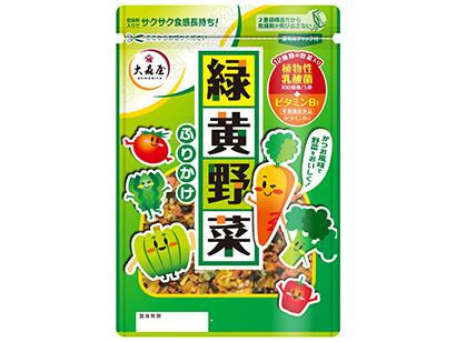 関西四国新春特集:SDGs=大森屋  バイオマスインキとFSC認証紙