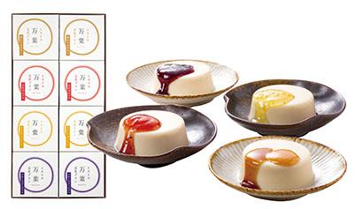 関西四国新春特集:高齢化対応=名阪食品 スイーツブランド、ギフト展開が成功