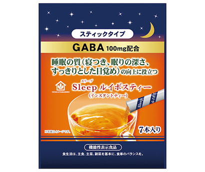 関西四国新春特集:高齢化対応=山城物産 お茶の機能性表示食品が注目