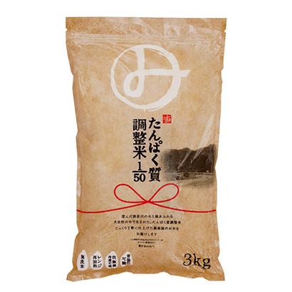 関西四国新春特集:高齢化対応=三嶋商事 販売網生かし「PB」拡充