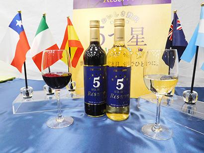 サントリーワインインターナショナル、国産カジュアル強化 新ブランド第3の柱に