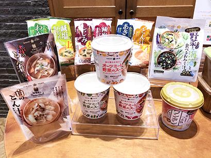 ひかり味噌、春夏新商品を発売 植物タンパク使用のスープなど