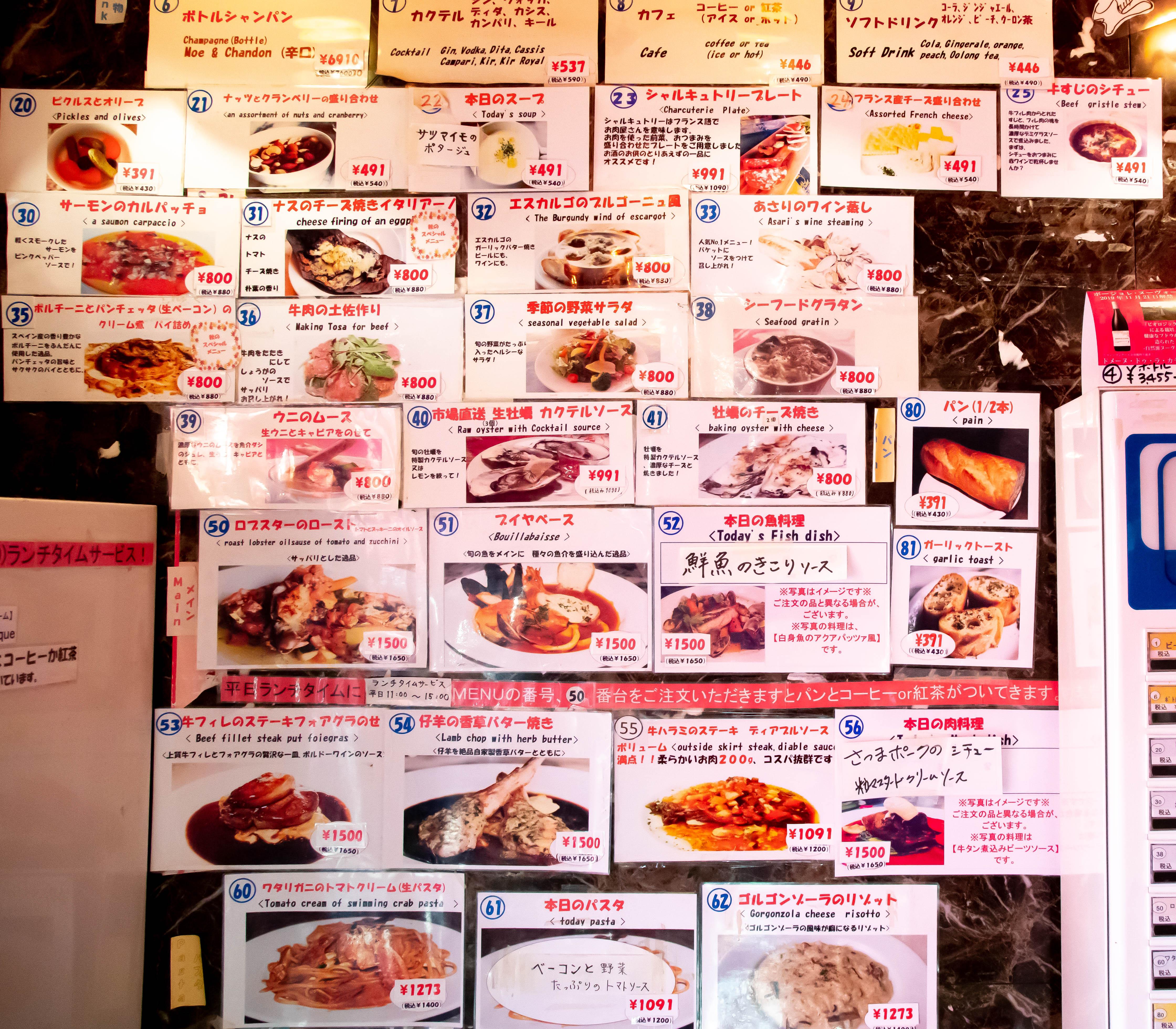 券売機付近に貼られたメニューの数々。その破格の値段に驚かされる