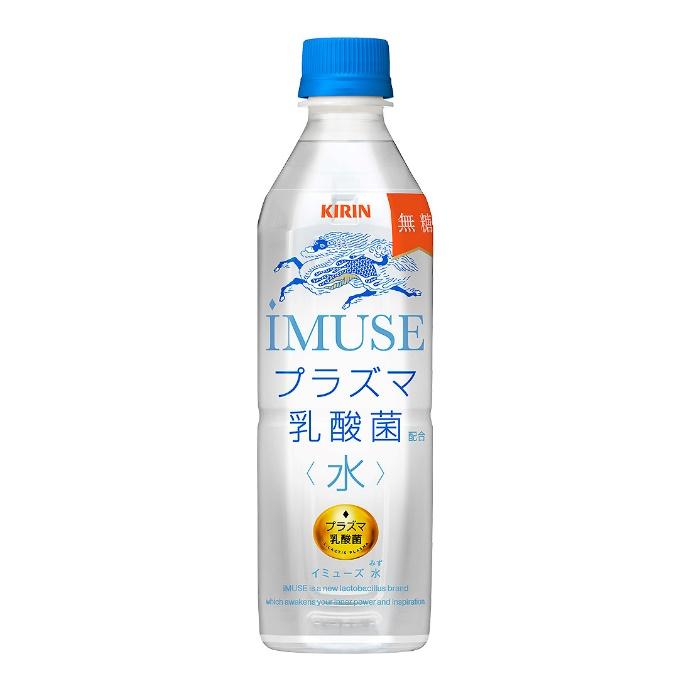 乳酸菌入り新製品ランキング、食のプロ注目1位はオールシーンで飲めるプラズマ乳…