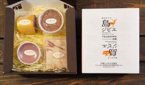 家庭レベルにまで広がる日本産「地ジビエ」 地域ブランド化の可能性は