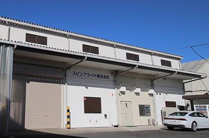 既設倉庫を改修して整備された本社工場。国道354号線や東北自動車道に近く、交通アクセスも良い