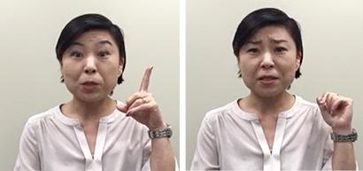 外見に技能 リスク管理の現場から(12)表情のマネジメント