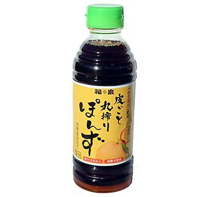 みりん類・料理酒特集:福泉産業 「丸搾りぽんず」に注目