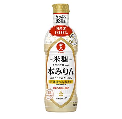 みりん類・料理酒特集:キッコーマン食品 「濃厚熟成」国産原料米100%に