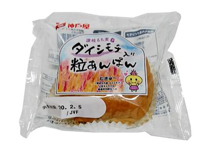 タイヨー神戸屋、「讃岐もち麦 ダイシモチ入り 粒あんぱん」発売