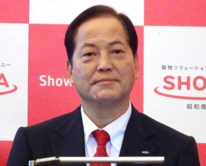 """昭和産業、新中計発表 """"確立""""ステージに 事業間シナジー追求"""