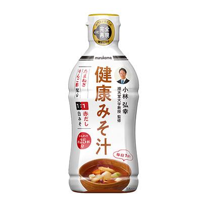 「液みそ 健康みそ汁」発売(マルコメ)