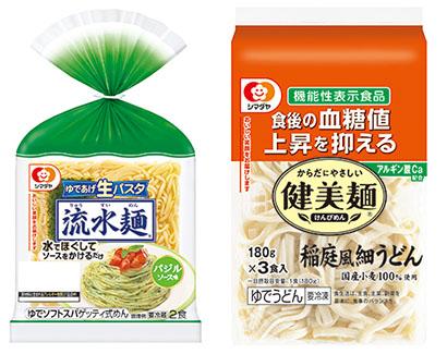 「流水麺」から生パスタを商品化(左)と機能性表示食品の「健美麺」を業務用で展開