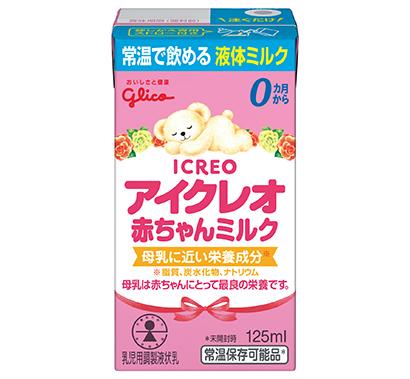 食品ヒット大賞特集:優秀ヒット賞=江崎グリコ「アイクレオ赤ちゃんミルク」