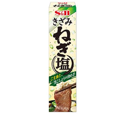 食品ヒット大賞特集:優秀ヒット賞=エスビー食品「きざみねぎ塩」