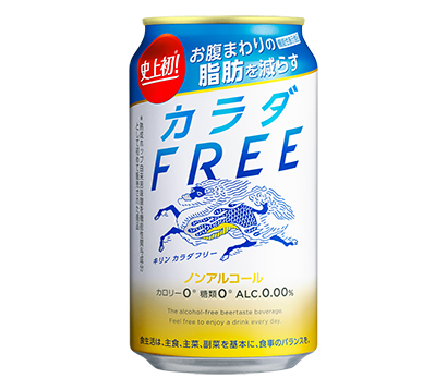 食品ヒット大賞特集:優秀ヒット賞=キリンビール「キリン カラダFREE」