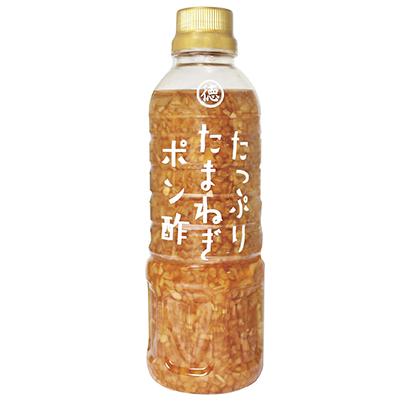 食品ヒット大賞特集:優秀ヒット賞=徳島産業「たっぷりたまねぎポン酢」
