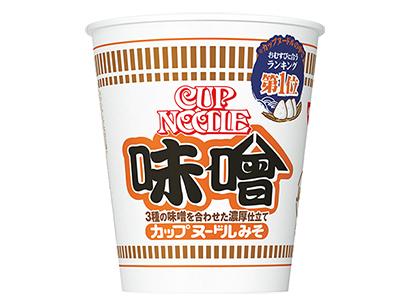 食品ヒット大賞特集:優秀ヒット賞=日清食品「カップヌードル 味噌」