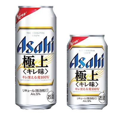 食品ヒット大賞特集:優秀ヒット賞=アサヒビール「アサヒ 極上<キレ味>」