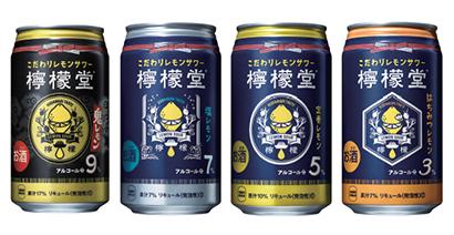 食品ヒット大賞特集:優秀ヒット賞=日本コカ・コーラ「檸檬堂」