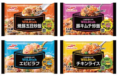食品ヒット大賞特集:優秀ヒット賞=マルハニチロ「WILDishシリーズ」