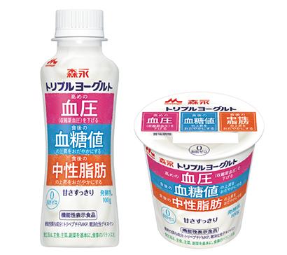 食品ヒット大賞特集:優秀ヒット賞=森永乳業「トリプルヨーグルト」