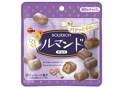 食品ヒット大賞特集:優秀ヒット賞=ブルボン「ひとくちルマンド」
