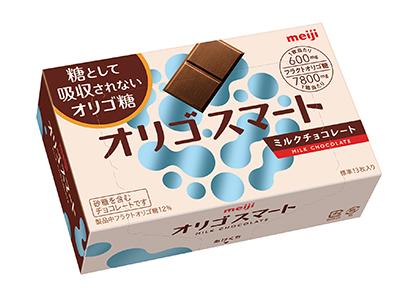 食品ヒット大賞特集:優秀ヒット賞=明治「オリゴスマートミルクチョコレート」