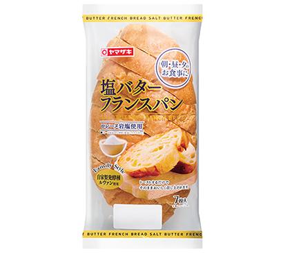食品ヒット大賞特集:優秀ヒット賞=山崎製パン「塩バターフランスパン」