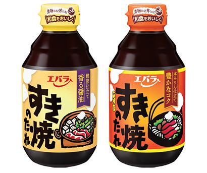 食品ヒット大賞特集:ロングセラー賞=エバラ食品工業「すき焼のたれ」