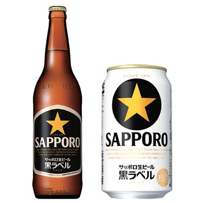 食品ヒット大賞特集:ロングセラー賞=サッポロビール「サッポロ生ビール黒ラベル…