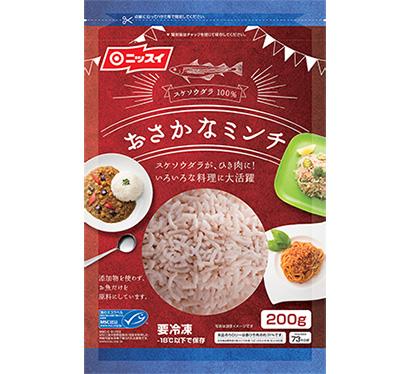 新技術・食品開発賞特集:日本水産「MSC おさかなミンチ」