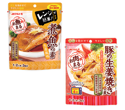 新技術・食品開発賞特集:マルトモ「お肉まる」「お魚まる」