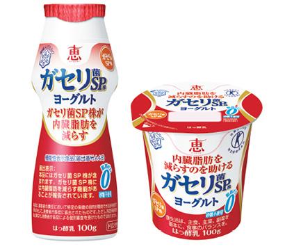 新技術・食品開発賞特集:雪印メグミルク「ガセリ菌SP株ヨーグルト」