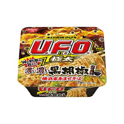 「日清焼そばU.F.O.極太 濃い濃い黒胡椒 横浜家系まぜそば」発売(日清食…
