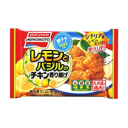 冷凍「FRESH FROZEN AJINOMOTO レモンとバジルのチキン香…