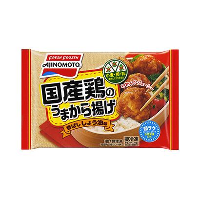 冷凍「FRESH FROZEN AJINOMOTO 国産鶏のうまから揚げ」発…