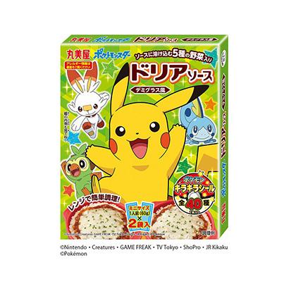 「ポケモン ドリアソース デミグラス風」発売(丸美屋食品工業)