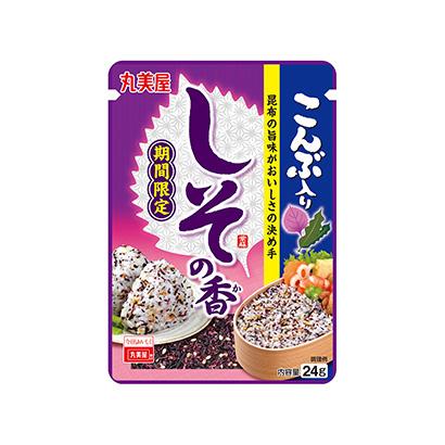「しその香 こんぶ入り」発売(丸美屋食品工業)