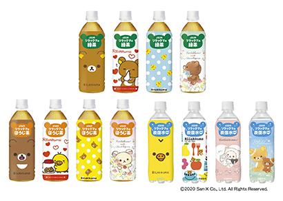 ダイドードリンコ、緑茶などリラックマシリーズデザイン全12種を発売