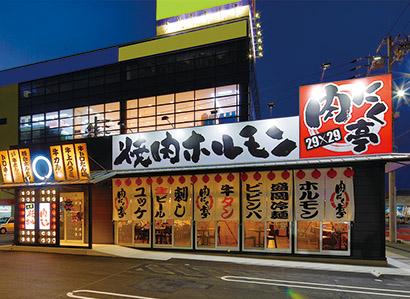 甲羅、新業態店「焼肉ホルモン 肉にく亭」オープン