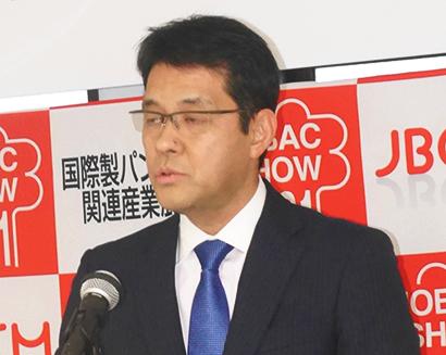 日本製パン製菓機械工業会、「モバックショウ」出品募集開始