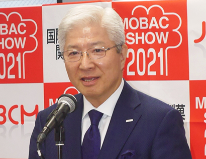 JBCM・増田文治理事長「なんとしても成功を」 モバックショウ会見で