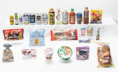◆食品ヒット大賞特集:第38回(令和元年度)食品ヒット大賞 大賞なし、優秀ヒ…
