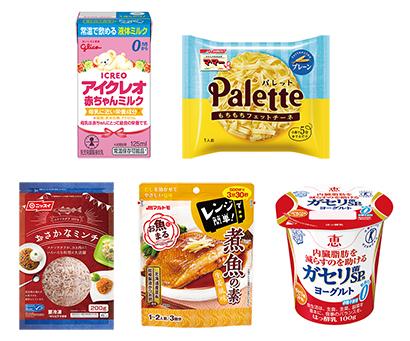 新技術・食品開発賞特集