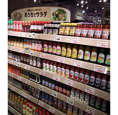 マヨネーズ・ドレッシング特集