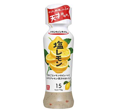 マヨネーズ・ドレッシング特集:理研ビタミン ノンオイル復権へアピール