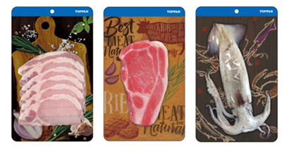 凸版印刷、新食品包装システム開発 鮮度保持とエコを両立