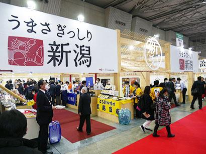 春季新潟食品産業特集