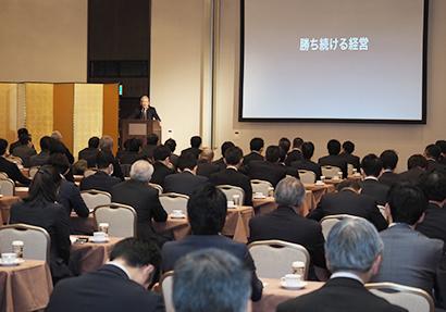 大竹会会員に加え、ネオテイクの得意先となる外食店オーナーなども招き約230人が聴講した